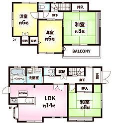 東京都八王子市高尾町1832-28