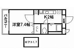メゾンリーヴ[2階]の間取り