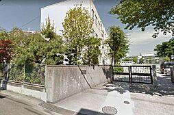小学校名古屋市立中小田井小学校まで400m