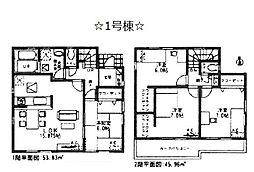 愛知県春日井市石尾台2丁目