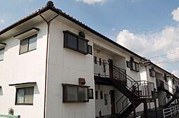 福岡県飯塚市鯰田の賃貸アパートの外観