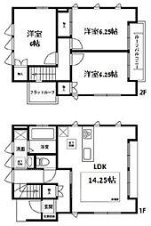 新所沢駅 15.0万円