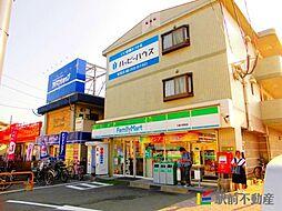 九産大前駅 3.5万円