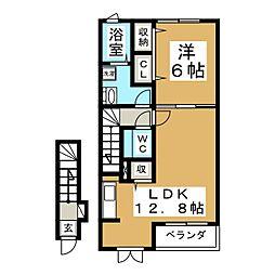 プリムローズ27 II[2階]の間取り