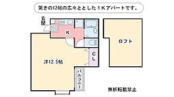 福岡県福岡市西区生の松原2丁目の賃貸アパートの間取り