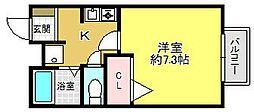 ハウスキャピタル[1階]の間取り
