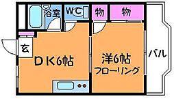 エミールマンション[1階]の間取り