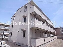 津田沼駅 8.7万円