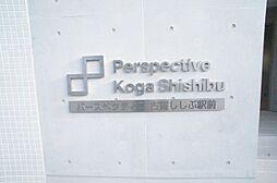 福岡県古賀市美明2丁目の賃貸マンションの外観