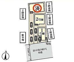 埼玉県戸田市美女木1丁目