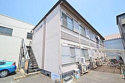 清輝橋駅 1.2万円