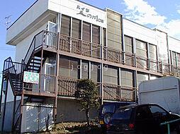 恵み野駅 2.0万円