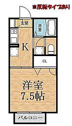 コトーおゆみ野[2階]の間取り