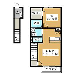 ラシーネ台原 A棟[2階]の間取り