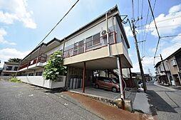 田川後藤寺駅 3.9万円