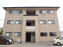 愛媛県松山市東垣生町の賃貸マンションの外観