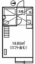キャピタル八柱[1階]の間取り