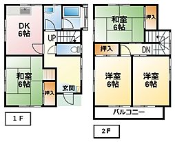 日向駅 5.3万円