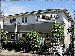 [テラスハウス] 神奈川県藤沢市大鋸3丁目 の賃貸【/】の外観