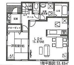 愛知県稲沢市奥田大門町145-1