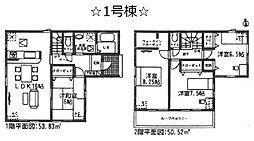 愛知県春日井市田楽町