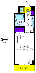 白樺マンション[2階]の間取り