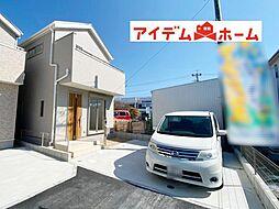 高蔵寺駅 2,150万円