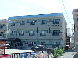 サンパーク鈴鹿[2階]の外観