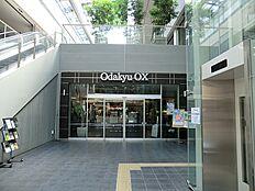 OdakyuOX成城店
