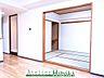 和室はリビングダイニングと連動し、17.6帖の大空間として利用できます。,3LDK,面積56.09m2,価格1,980万円,西武新宿線 久米川駅 徒歩4分,西武多摩湖線 八坂駅 徒歩8分,東京都東村山市栄町2丁目14-2