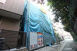 東京都板橋区常盤台1丁目