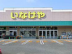 いなげや練馬上石神井南店