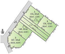 建築条件付土地、4区画の販売です。