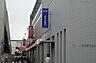 周辺,1K,面積26.71m2,賃料7.0万円,京王線 国領駅 徒歩6分,京王線 柴崎駅 徒歩9分,東京都調布市国領町3丁目14-3