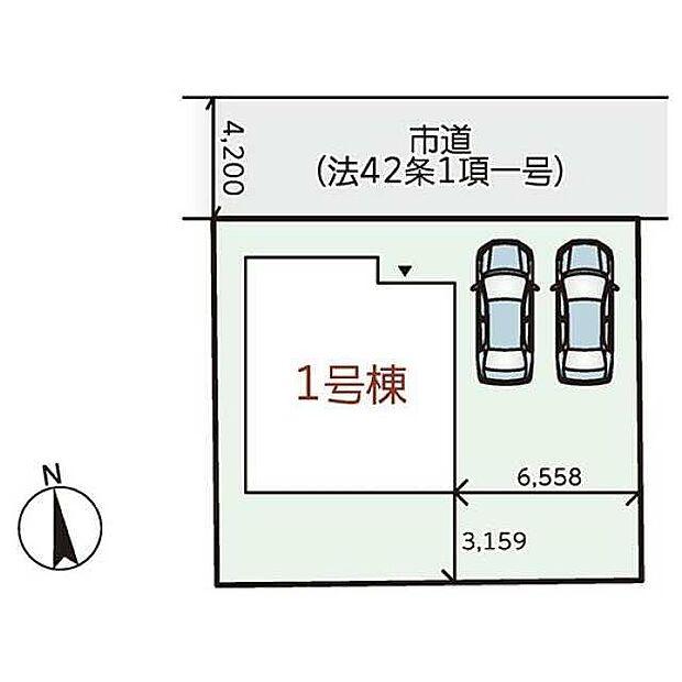配置図です。駐車スペースも2台確保!分譲地のため、焦らずに駐車できますね♪