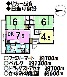 フラワリー霞ヶ関/3号棟