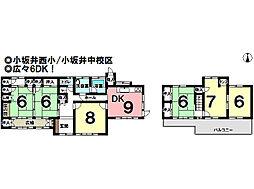 愛知県豊川市平井町西野地