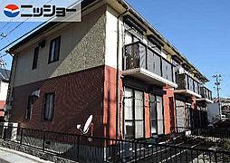 ネオシティ弐番館[2階]の外観