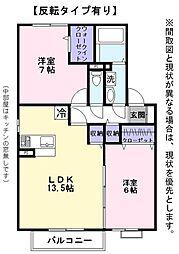 セジュール多賀 2階2LDKの間取り