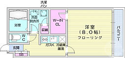榴ヶ岡駅 7.0万円