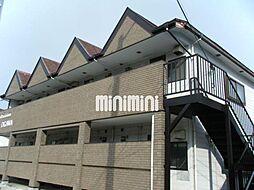 コンドミニアム小川[1階]の外観