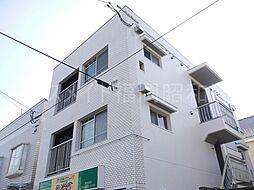 アート平尾山荘[3階]の外観