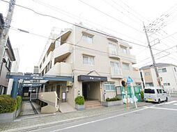 「小田急相模原」駅 ヴィラ相武台