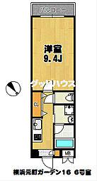 横浜元町ガーデン16[206号室]の間取り