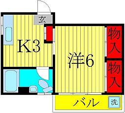 サンサンプラザ1[2階]の間取り