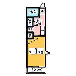 メゾンコーム[2階]の間取り