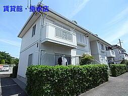 兵庫県神戸市垂水区福田1丁目の賃貸アパートの外観