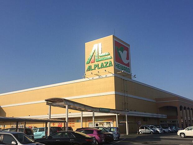 【ショッピングセンター】アルプラザ平和堂 鯖江店まで2206m