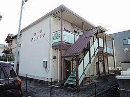 福岡県北九州市八幡西区千代ケ崎1丁目の賃貸アパートの外観