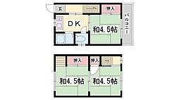 兵庫駅 2.7万円